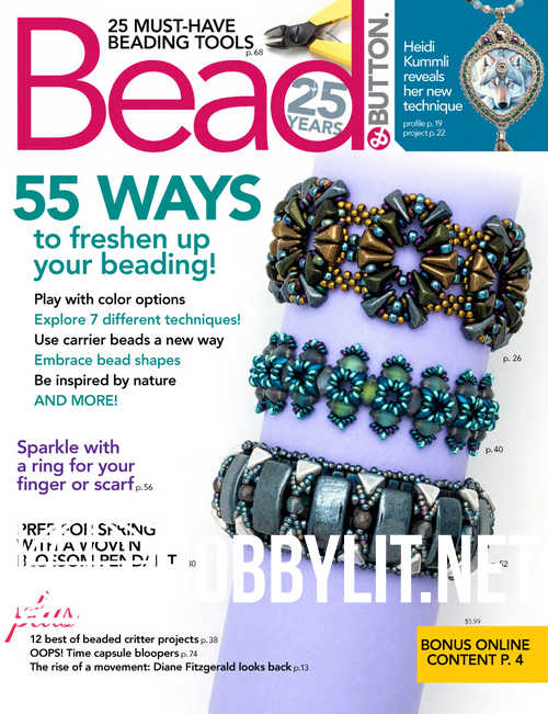 Bead & Button - February 2019