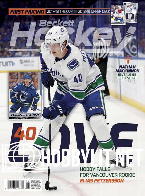 Beckett Hockey – January 2019