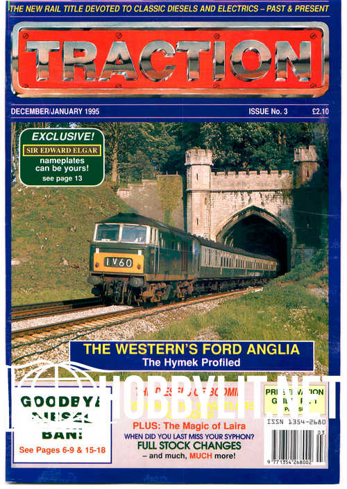 Traction 003 - December/January 1995