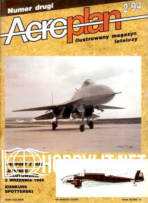 Aeroplan 1994-02