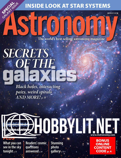 Astronomy - March 2019
