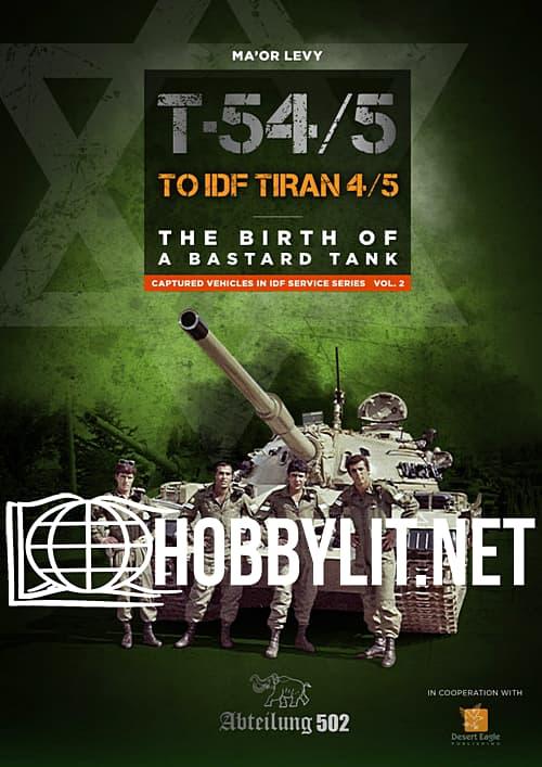 T-54/5 to IDF TIRAN 4/5