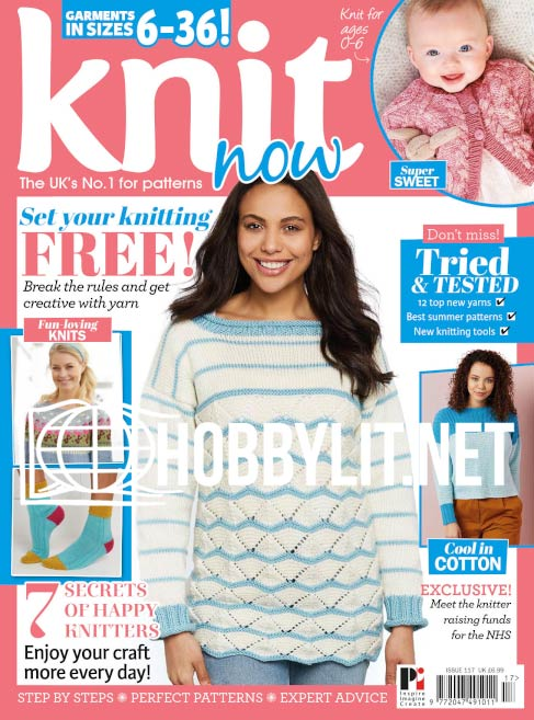 Knit Now Issue 117