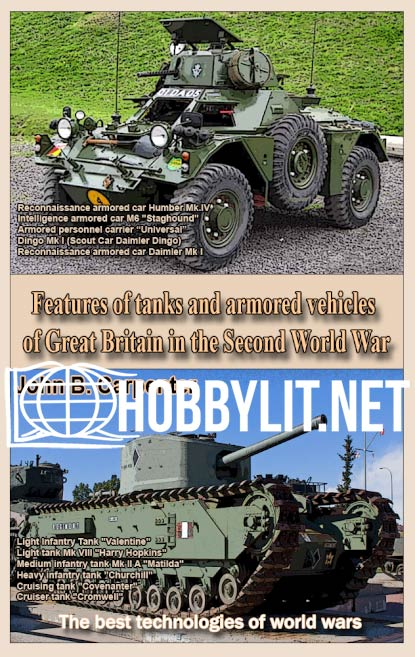 Features of tanks and armored vehicles of Great Britain in the Second World War (ePub)